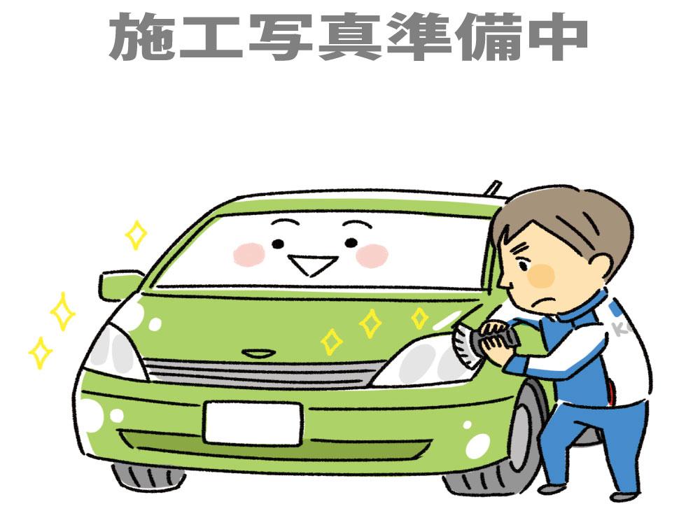 Quick車内清掃